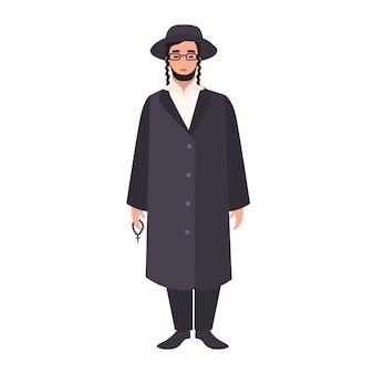伝統的な服と帽子を身に着けているペイヨとラビ。ユダヤ人の聖職者、聖職者または宗教指導者。男性の漫画のキャラクターは、白い背景で隔離。フラットスタイルのカラフルなイラスト。