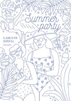 Шаблон флаера, приглашения или плаката для летней вечеринки