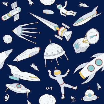 手描き落書き天文学シームレスパターン。宇宙オブジェクト、惑星、シャトル、ロケット、衛星、宇宙飛行士と暗い背景。カラフルなテクスチャ。