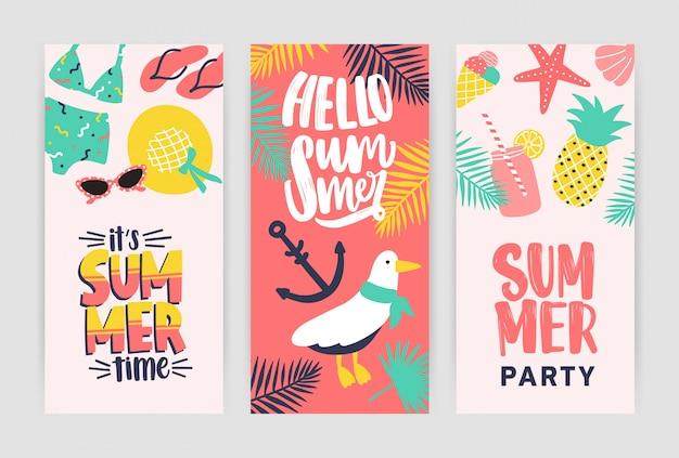 夏のパーティーの発表のための創造的なチラシテンプレートのバンドル。季節のダンスイベントや夏の野外フェスティバルの広告やプロモーションのためのフラットな漫画のスタイルのカラーイラスト
