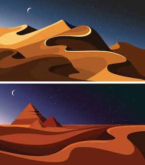 夜の砂漠の風景のセットです。美しい砂の風景。