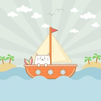 ボートに乗ってかわいい猫人魚