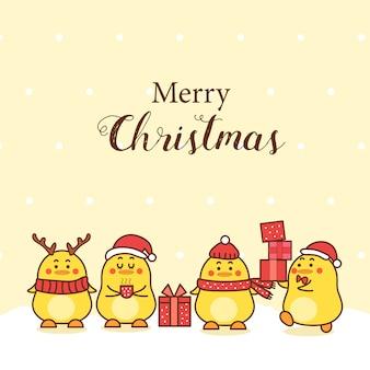 プレゼントを持ってかわいい黄色いアヒル。メリークリスマス
