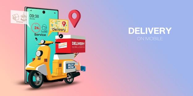 Онлайн заказ еды на скутере на мобильный
