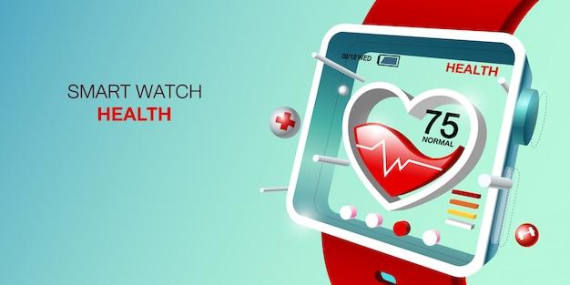 健康トラッカーコンセプトのスマートな時計