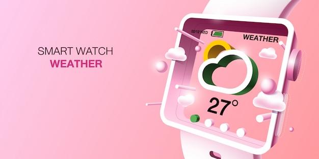 天気の概念のためのスマートな時計