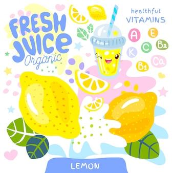 Свежий сок органического стекла мило каваи персонаж. стиль детей абстрактного сочного витамина плодоовощ выплеска смешной. лимонный цитрусовый тропический экзотический йогурт смузи чашка. иллюстрации.