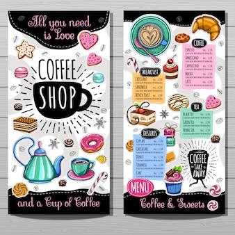 コーヒーショップのメニューテンプレート