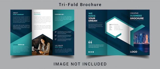 創造的な企業のビジネス三つ折りパンフレット