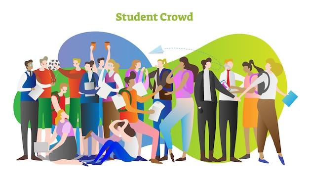 学校の学生の群衆のベクトルのイラストのシーンに戻る