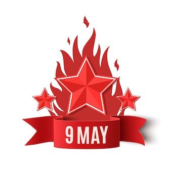 赤いリボンと戦勝記念日の背景。