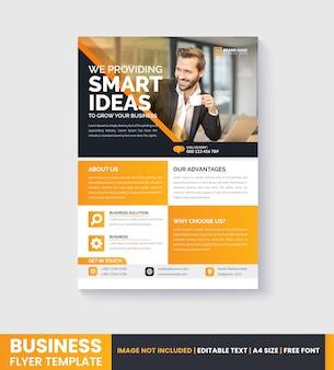企業のビジネスチラシデザインテンプレート