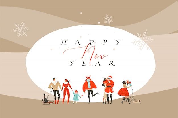 手描きの抽象的な楽しいメリークリスマスと新年あけましておめでとうございます時間漫画イラストグリーティングカードクリスマスクラフト背景に人々と