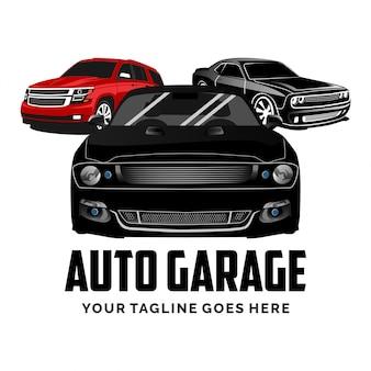 自動ガレージ車のロゴデザインのインスピレーションのセット