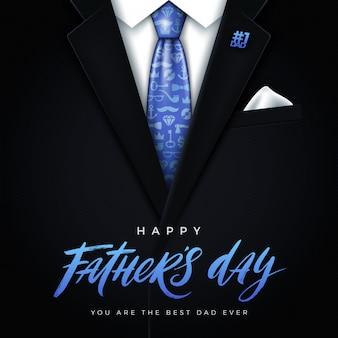 Счастливая иллюстрация дня отцов - поздравительная открытка.