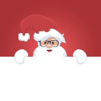 サイン、サンタクロースのクリスマスカード