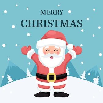Дед мороз и веселая рождественская открытка