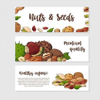 ナッツと種子のバナー