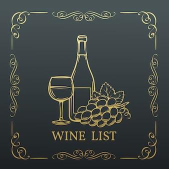 装飾ゴールドワイン。