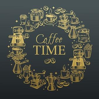 Набор рисованной кофе значок