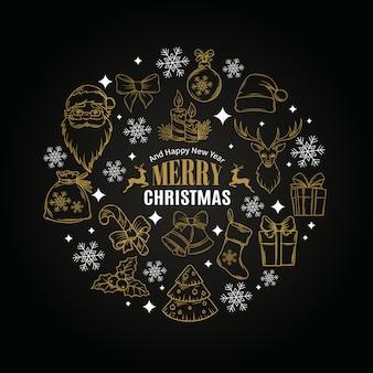 Рождественская открытка с декоративными иконками