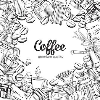 Кофейная страница