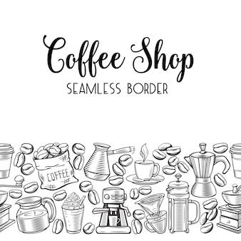 Бесшовные бордюрный кофе