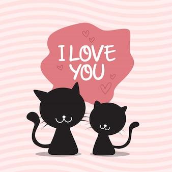 猫カップルバレンタインデーの背景