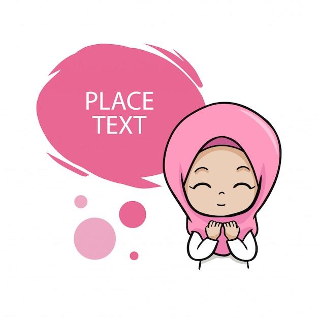 かわいいイスラム教徒の女の子子供たちが祈る