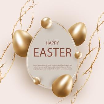 Счастливой пасхи, золотые яйца, абстрактный фон
