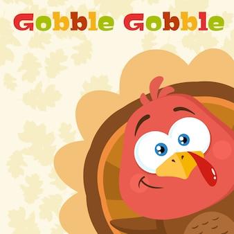 感謝祭のグリーティングカード