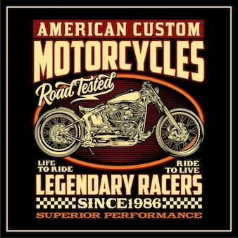 Американские таможенные мотоциклы