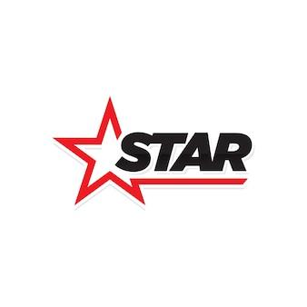 スターのロゴ