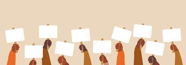 ブラックライフマターコンセプト。彼らの権利に抗議する人々の群衆。黒い手でポスターを持ち、人種差別のバナーイラストはありません。デモ、革命、抗議の発生した拳