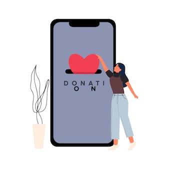女性と自宅からの慈善寄付オンラインスマートフォンは、心の愛を込めて家のイラストを滞在します。