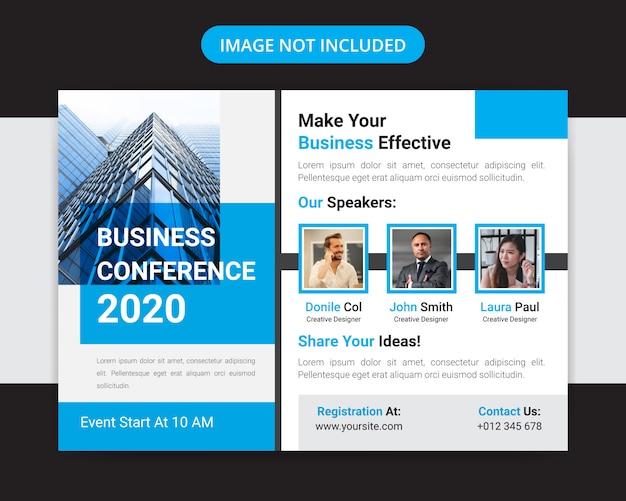 企業の水平ビジネス会議チラシデザイン
