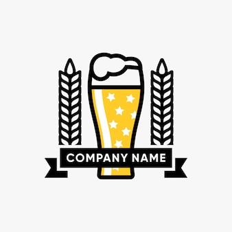 ガラスのビールベクトルイラスト、ビールのロゴデザインのインスピレーション