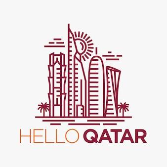 カタールシティタワーのロゴデザインのインスピレーション