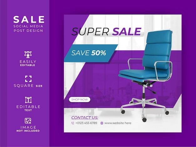 Продажа мебели в соцсетях пост и продажа баннеров шаблон премиум