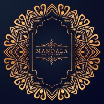 黄金のアラベスクアラビアイスラム東スタイルと豪華な黄金のマンダラの背景