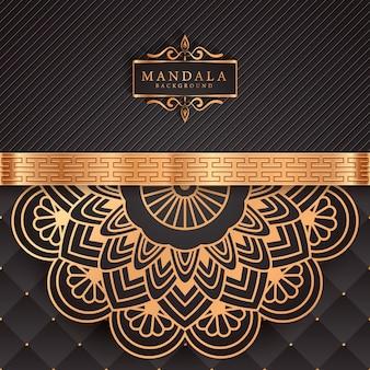 黄金アラベスクパターンアラビアイスラム東スタイルと高級マンダラ背景