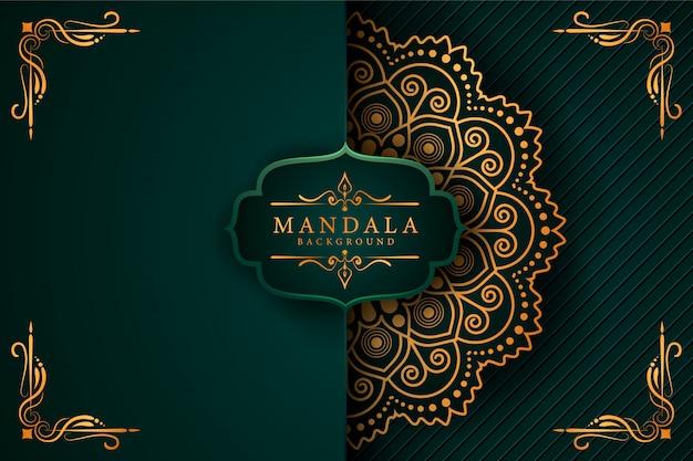 アラベスクパターンと高級黄金マンダラ背景