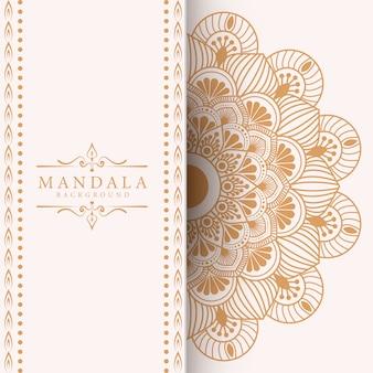 Роскошный фон мандалы для свадебного приглашения обложки книги