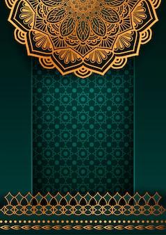 Роскошный мандала декоративный этнический элемент фона