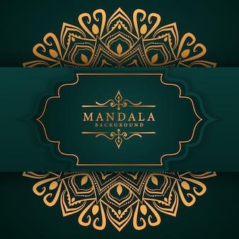 Роскошный золотой мандала фон с золотой арабеской арабский исламский восточный стиль