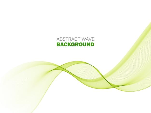 抽象的な緑の背景を振って緑の波要素