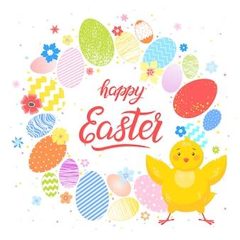 イースターのタイポグラフィ。ハッピーイースター-手描きのかわいい小さなひよこ、カラフルな卵と花のレタリング。印刷物、チラシ、バナー、休日の招待状、特別オファーに最適な季節のグリーティングカード。