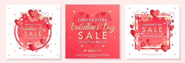 バレンタインデー特別オファーバナーの異なる心と金箔の要素。印刷テンプレート、チラシ、バナー、プロモーション、特別オファーなどに最適な販売テンプレート。ベクトルバレンタインプロモーション。