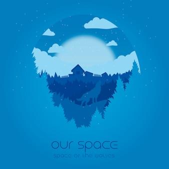 Наше пространство - пространство волков