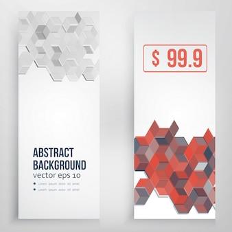 Векторная абстрактная конструкция шестиугольника